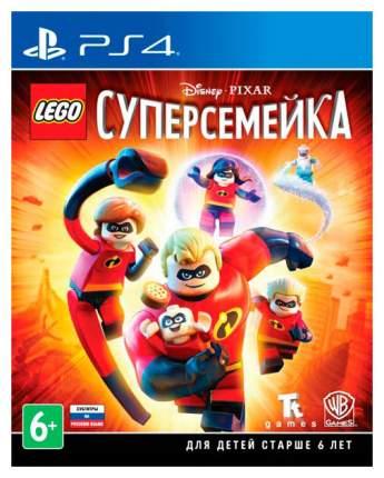 Игра LEGO Суперсемейка для PlayStation 4