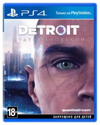 Игра для PlayStation 4 Detroit: Стать человеком