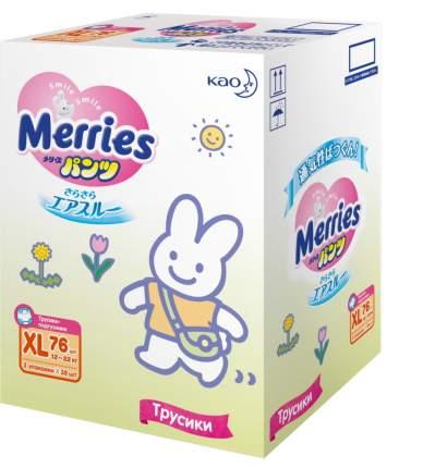 Подгузники-трусики Merries XL (12-22 кг), 76 шт.