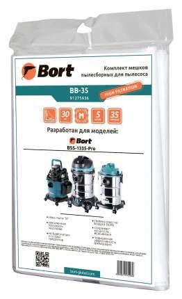 Комплект мешков пылесборных для пылесоса Bort BB-35