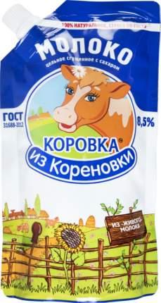 Молоко сгущенное Коровка из Кореновки 8.5% с сахаром 270 г