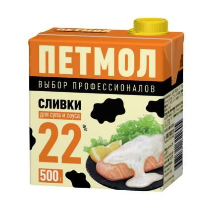 Сливки Петмол для супа и соуса 22% 500 г
