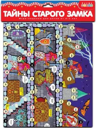 Игра настольная Дрофа-ходилка, Тайны старого замка