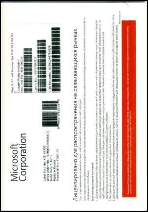Операционная система Microsoft Windows 8.1 SL 64-bit Rus OEM