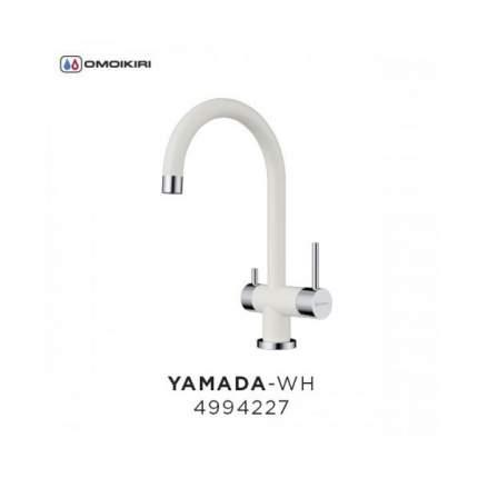 Смеситель OMOIKIRI Yamada-WH белый