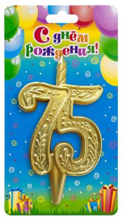 """Свеча для торта цифра """"Юбилейная"""" 75, золотая Омский свечной завод"""