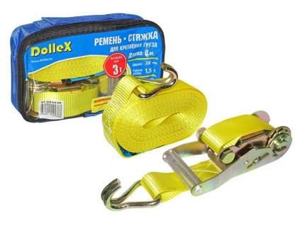 Стропа для крепления груза 3т 8м х 38мм Dollex ST-083830