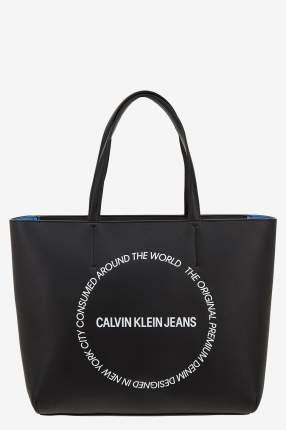 Cумка женская Calvin Klein Jeans K60K6.06148.BDS0 черная