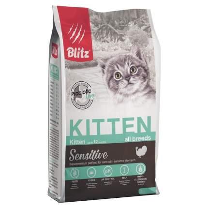 Сухой корм для котят BLITZ Kitten Sensitive, индейка, 2кг