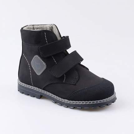 Ботинки для мальчиков Котофей, 25 р-р