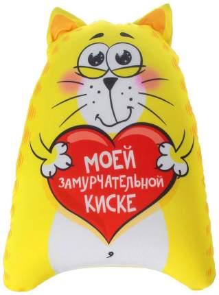 """Мягкая игрушка-антистресс """"Моей замурчательной киске"""", 30 см КОТЭ"""
