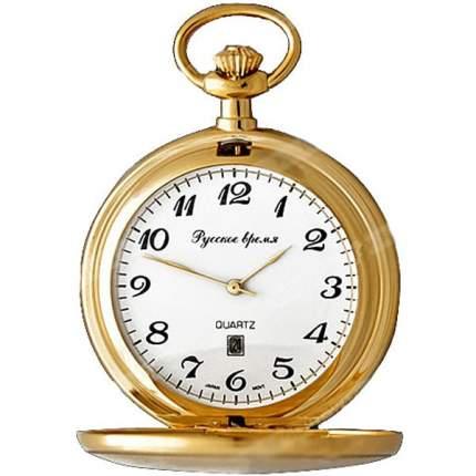 Карманные часы мужские Русское время 2686271 золотистые