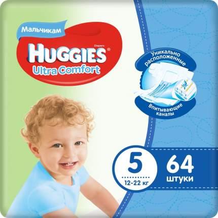 Подгузники Huggies Ultra Comfort для мальчиков 5 (12-22 кг), 64 шт.