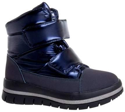 Ботинки Сказка зимние для девочки R531838292DB р.37
