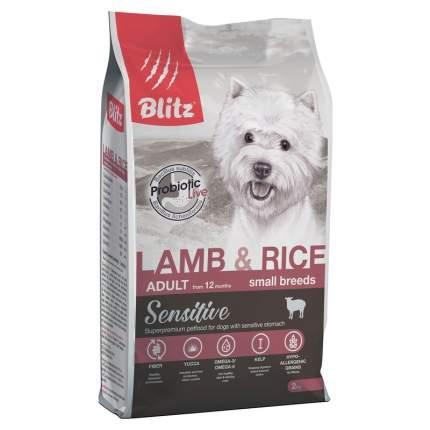Сухой корм для собак BLITZ Adult Small Breeds Sensitive, для мелких пород, ягненок,рис,2кг