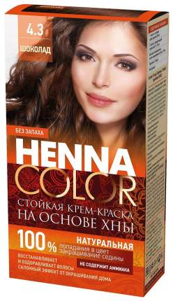 Краска для волос Фитокосметик Henna Color 4.3 Шоколад 115 мл