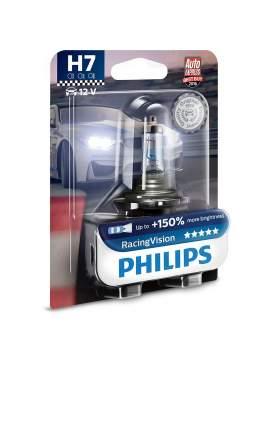 Автолампа H7 12972 Rv 12v 55w Px26d B1 Philips арт. 12972RVB1