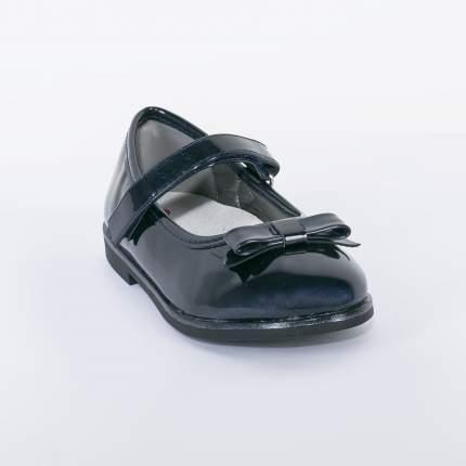 Туфли для девочки Coccodrillo, 33 р-р, цв.синий