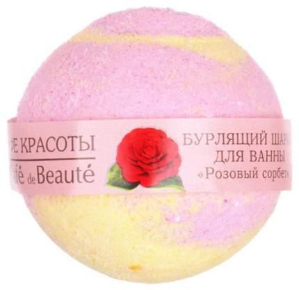 Бомбочка для ванн Кафе красоты Розовый сорбет 120 г