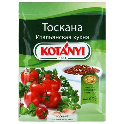 Приправа  Kotanyi тоскана итальянская кухня 20 г