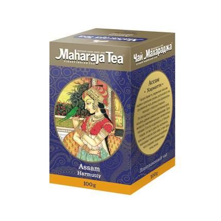Чай черный ассам Maharaja Tea харматти 100 г