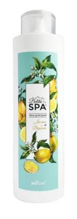 Пена для ванн Белита Belita SPA Лимон и Вербена 520 мл