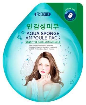 Маска для лица Frienvita Aqua Sponge Ampoule Mask Sensitive Skin 28 мл