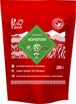 Семена конопли РадоГрад  200 г