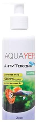 Средство для ухода за водой Aquayer АнтиТоксин Vita 250 мл