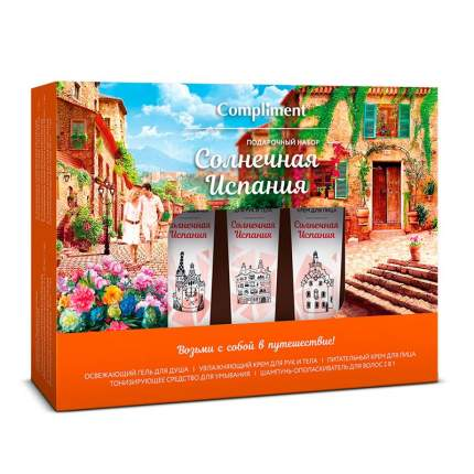 Подарочный набор Compliment № 1500 Солнечная Испания