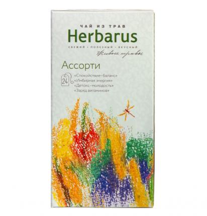 Чай травяной Herbarus в пакетиках ассорти 24 штуки