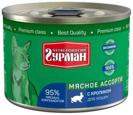 Консервы для кошек Четвероногий Гурман Мясное ассорти, кролик, 190г