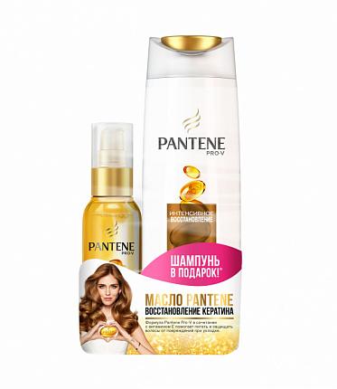 """Подарочный набор Pantene Шампунь """"Интенсивное восстановление"""" 250мл+Масло для волос 100 мл"""