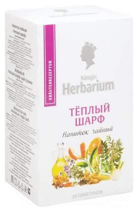 Напиток чайный Herbarium теплый шарф 20 пакетиков