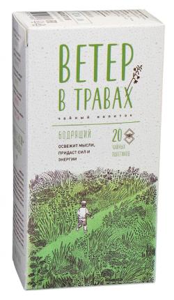 Чай травяной Ветер в травах бодрящий 20 пакетиков