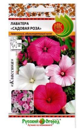 Семена Лаватера Садовая роза, 0,5 г Русский огород