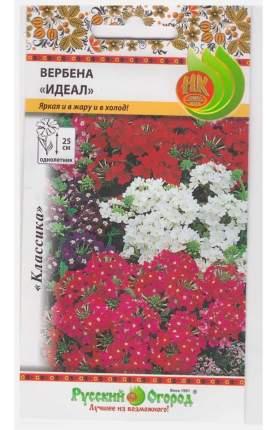 Семена Вербена Идеал, Смесь, 0,2 г Русский огород