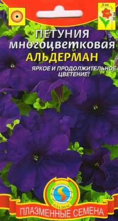 Семена Петуния многоцветковая Альдерман, 0,05 г Плазмас