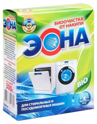 Биоочистка от накипи Эона для стиральных и посудомоечных машин 300 г