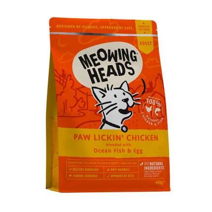 Сухой корм для кошек Barking Heads Meowing Heads Paw Lickin' Chiken, курица, рис, 0,45кг