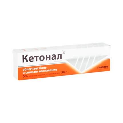 Кетонал крем 5 % 50 г