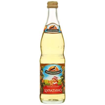 Лимонад  Напитки из Черноголовки Буратино стекло 0.5 л