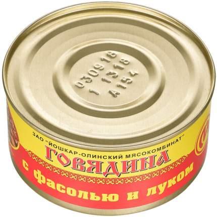 Консервы мясные  ЙОМ говядина с фасолью и луком №8  325 г