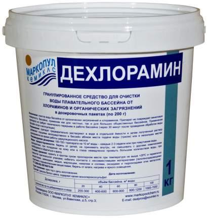 Средство для чистки бассейна Маркопул Кемиклс Дехлорамин М13