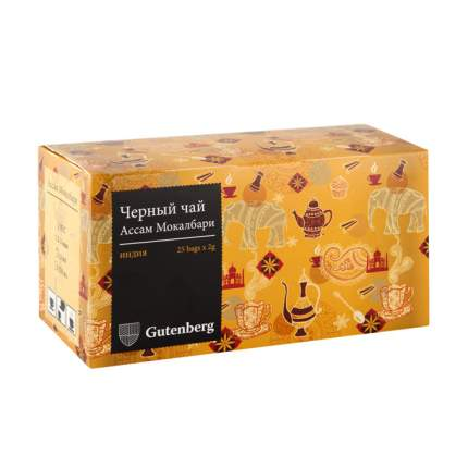 Чай черный Gutenberg пакетированный ассам мокалбари 25 пакетиков
