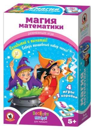 Игра настольная Русский стиль Магия математики 2047