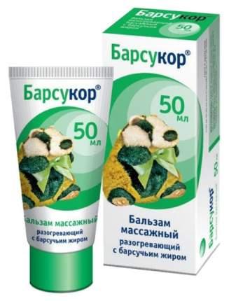 Бальзам-крем массажный Барсукор с барсучьим жиром разогревающий 50 мл