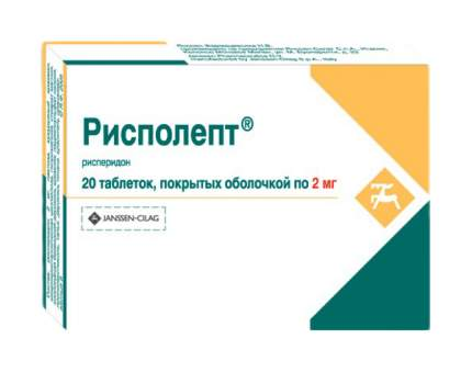 Рисполепт таблетки 2 мг 20 шт.