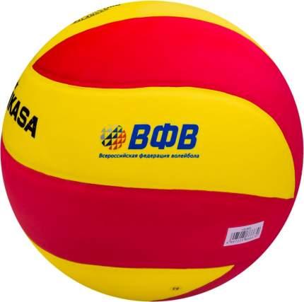 Волейбольный мяч Mikasa VSV 800 №5 red/yellow