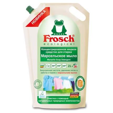 Концентрированное жидкое средство Frosch для стирки марсельское мыло 2 л